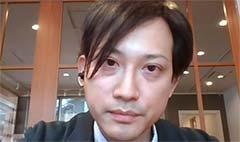 福井潤之 氏